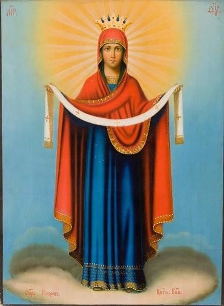 Images pieuses , icones(  La Vierge Marie)