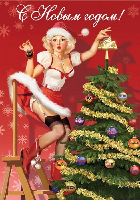 Amazing Pin Up De Noel #2: Pin Up (Noël)